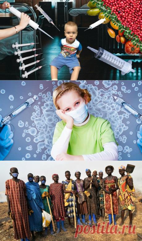 🍒 Мы за прививки, но без принуждения. Объясняю, почему мы не даём колоть ребёнка вакцинами | Живые будни 🍒 | Яндекс Дзен