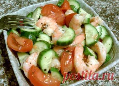 Салат из креветок с огурцами и помидорами / Изысканные кулинарные рецепты