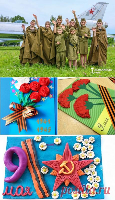 Мастер-классы с детьми на день победы. Идеи для домашнего творчества.