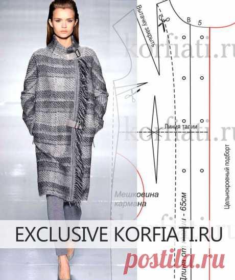 Выкройка прямого пальто в клетку от А. Корфиати Прямое пальто в клетку имеет много плюсов - во-первых, практично, во-вторых - теплое, и в-третьих, выкройка прямого пальто очень проста в моделировании