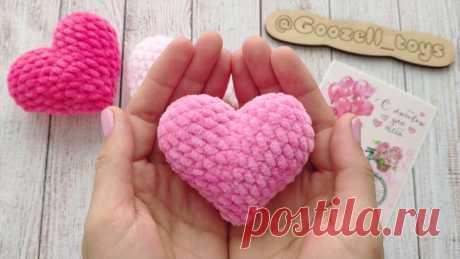 Плюшевое сердце крючком. Пошаговое видео для начинающих | Вязание игрушек Амигуруми | Яндекс Дзен