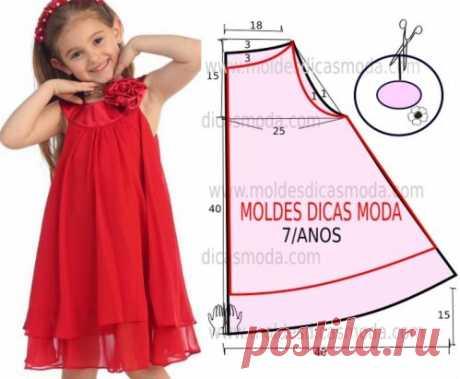 2f8ecbae14f Нарядное платье для девочки из шифона.