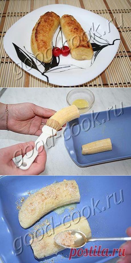 запеченные бананы под карамельной корочкой, рецепт приготовления