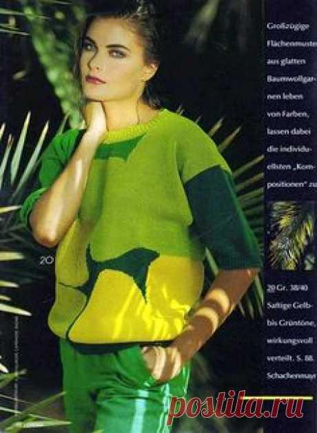Verena № 3, 1992