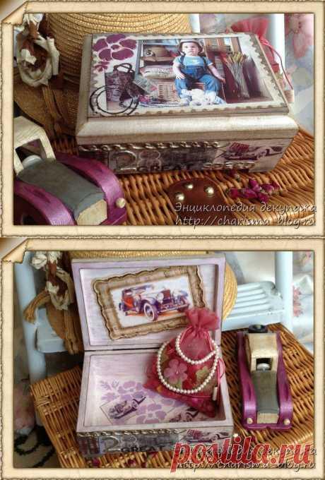 Мастер класс шкатулки «Подарок для мамы» | CHARISMA-BLOG.RU