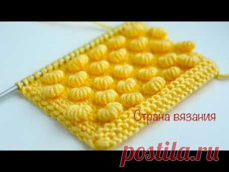Узоры спицами. Узор «Завитки». Knitting patterns. Curls pattern.