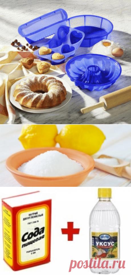 Как отмыть силиконовую форму после выпечки