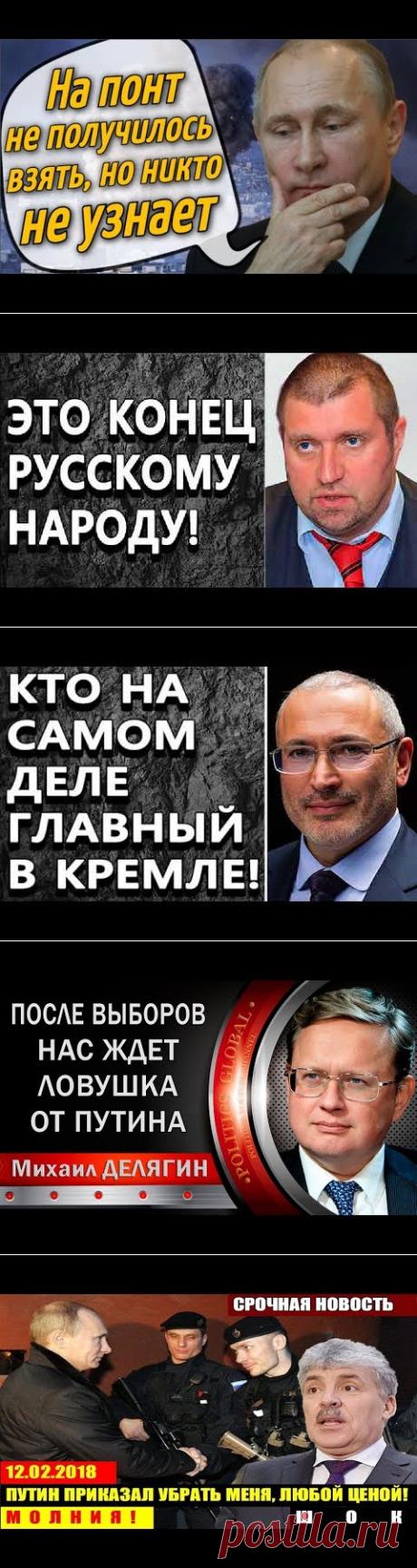 Легенда Спец служб - Берсек Герой России - YouTube