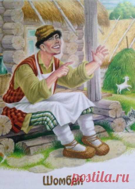 «Шомбай» татар халык әкиятләре