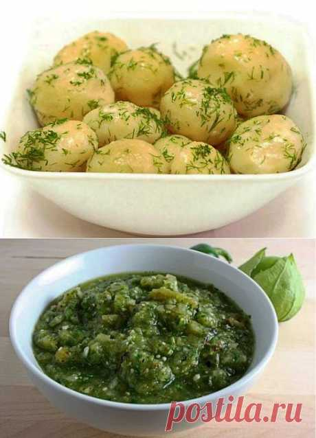Питание во время Великого Поста: вторые – основные постные блюда / Простые рецепты