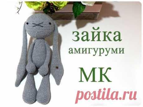 ♥♥ ЗАЙКА амигуруми ♥ МК ♥ вязание крючком ♥♥