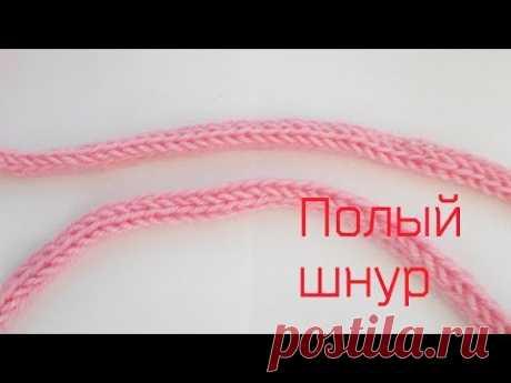 El cordón hueco