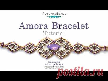 Amora Bracelet - DIY Jewelry Making Tutorial by PotomacBeads