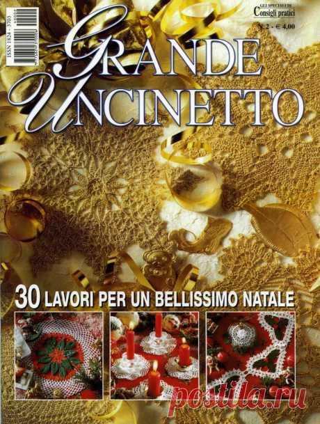 "Журнал ""Grande Uncinetto"" №2 2004г"