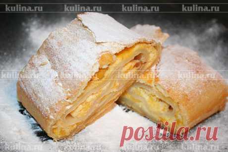 SHtrudel con la calabaza y el requesón – la receta de la preparación de la foto de Kulina.Ru