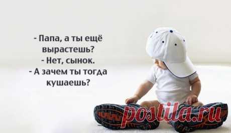 :) Общение с детьми – неиссякаемый источник юмора, непосредственности и экспериментов с языком :)