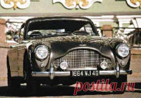 Aston Martin — джентльмен удачи — АВТОМОБИЛИ И КАРЫ С тех пор как Лайонел Мартин выиграл гонки «Aston Clinton», минуло восемьдесят с лишним лет. За это время на дороги мира вышло чуть более 12000 автомобилей марки, вобравшей в себя и часть названия тех давних состязаний, и фамилию их победителя, основателя престижнейшей фирмы — «Aston Martin».