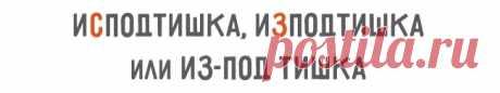 25 palabras del ruso, en que aunque la vez se equivocaba cada uno