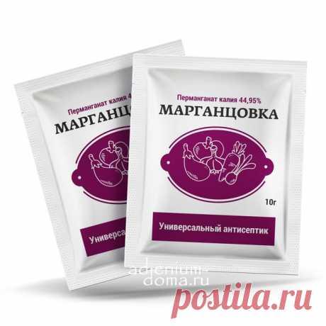 МАРГАНЦОВКА (Перманганат калия 44,95%) - применение