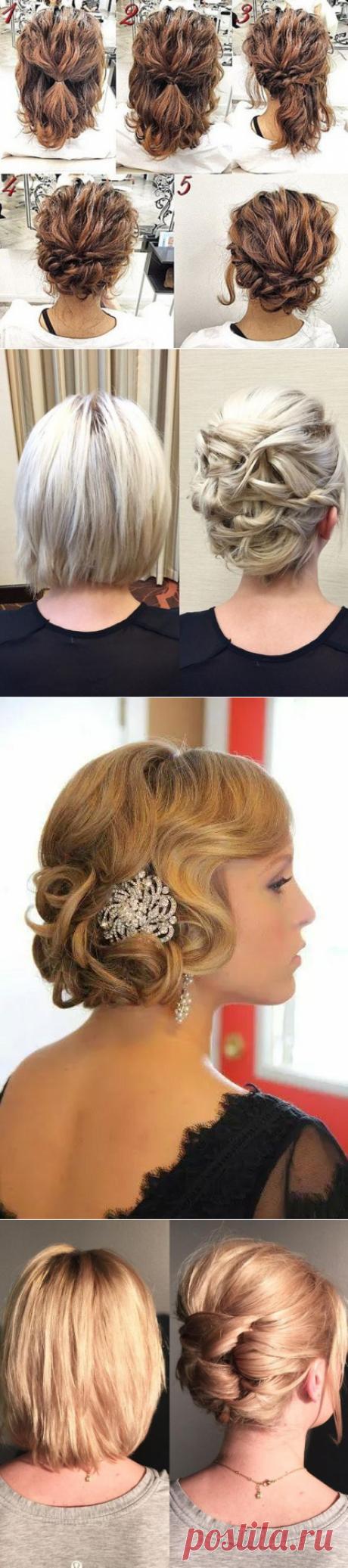Стильні зачіски та стрижки на коротке волосся   Ідеї декору