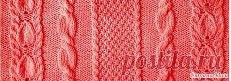 . Узор косы с листиками - схема и описание - Вязание - Страна Мам