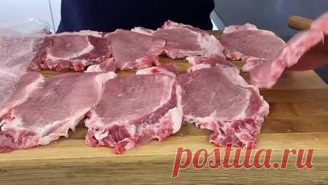 Мясо По-французски, Пожалуй Самый Вкусный Рецепт!