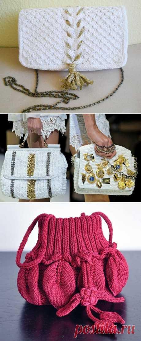 Вязаные сумки не выходят из моды....