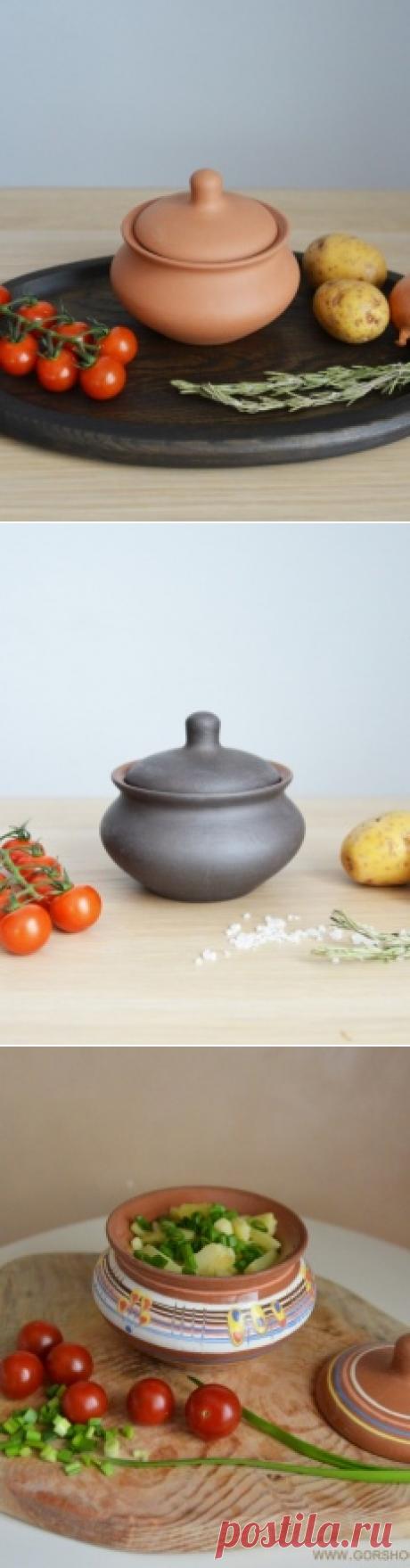 Глиняные, керамические горшки для запекания в духовке - купить