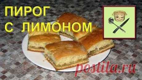 Samyi ̆ nezhnyi ̆ y samyi ̆ LIMONNYI ̆ el PASTEL Lemon Pie