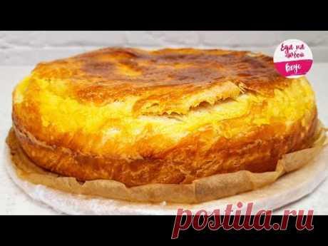 Такой шикарный Пирог никогда не надоест! Очень вкусный, слоеный с нежным кремом   Еда на любой вкус