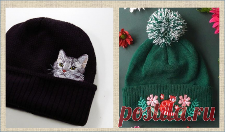 Переделка скучной шапки - 22 интересных идеи в вашу копилочку | МНЕ ИНТЕРЕСНО | Яндекс Дзен