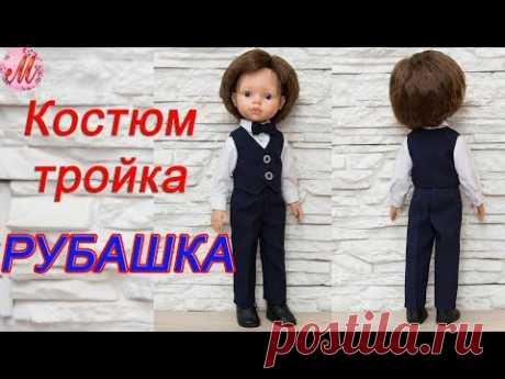 Как сшить костюм тройка на куклу Паола Рейна часть1 Рубашка
