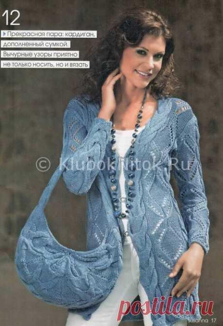 Воздушный кардиган и сумочка | Вязание для женщин | Вязание спицами и крючком. Схемы вязания.