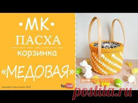 КОРЗИНКА Пасхальная КРЮЧКОМ из трикотажной пряжи ✅ Easter Egg Crochet Basket Tutorial T-shirt Yarn