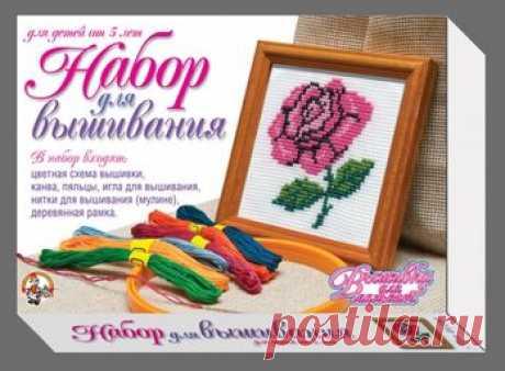 Набор для вышивания крестиком с пяльцами, иглой и рамкой «Роза»   В набор для вышивания крестиком с пяльцами, иглой и рамкой «Роза» входят:   1. Цветная схем...