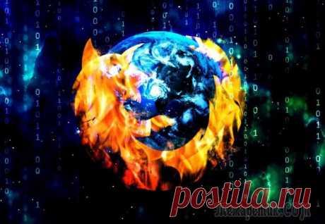 11 расширений для Firefox: полная безопасность