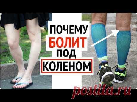 ¿Cómo sanar las rodillas? ¡Que los pies vayan hasta la vejez y no estaban enfermo!