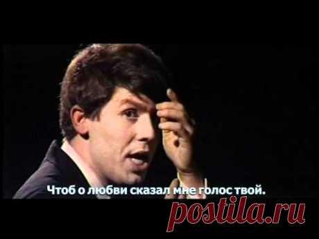 RAPHAEL - I close eyes (Cierro mis ojos) kf Let govoryat_1968.mp4 - YouTube