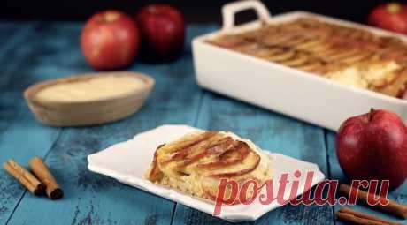 Яблочная запеканка с манкой: очень простой, ароматный и вкусный десерт. Любите яблочные пироги, но не любите возиться с тестом? Не проблема! Есть отличный вариант: приготовим нежную и ароматную яблочную запеканку. Более простого рецепта просто не придумаешь!