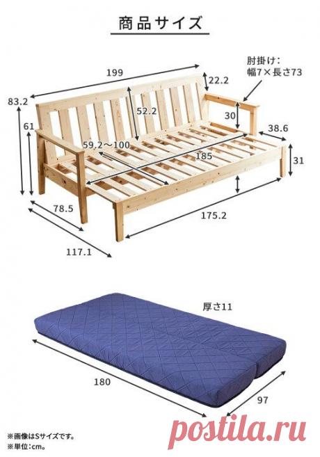 Деревянные каркасы диванов, их легко раздвинуть и увеличить в два раза по размеру - такие варианты реально сделать самим. | Юлия Жданова | Яндекс Дзен