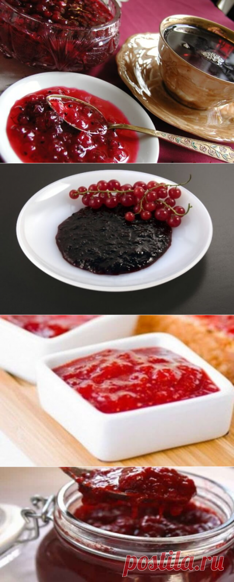 Варенье, желе и джем из красной смородины — Бабушкины секреты