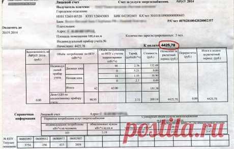 Вот так простой петербуржец НАКАЗАЛ Электросбыт за ОБМАН россиян!