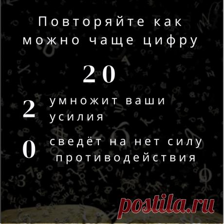 Очень крутой нумеролог, на частной консультации, поделись формулой выхода из любой ситуации | Просто о Сложном... | Яндекс Дзен