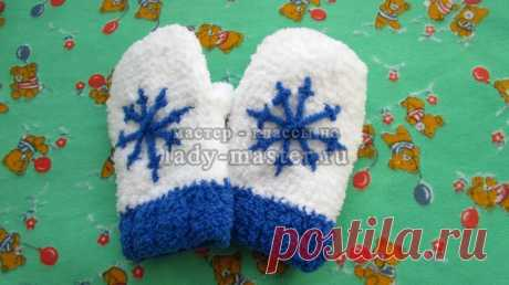 Children's mittens a hook, the master - a class with a photo, step by step