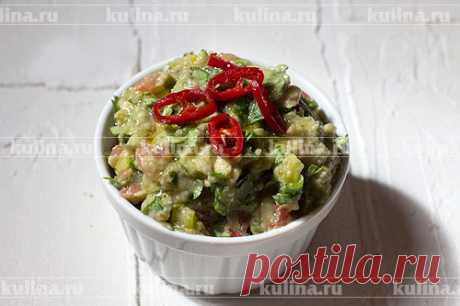 Гуакомоле – рецепт приготовления с фото от Kulina.Ru