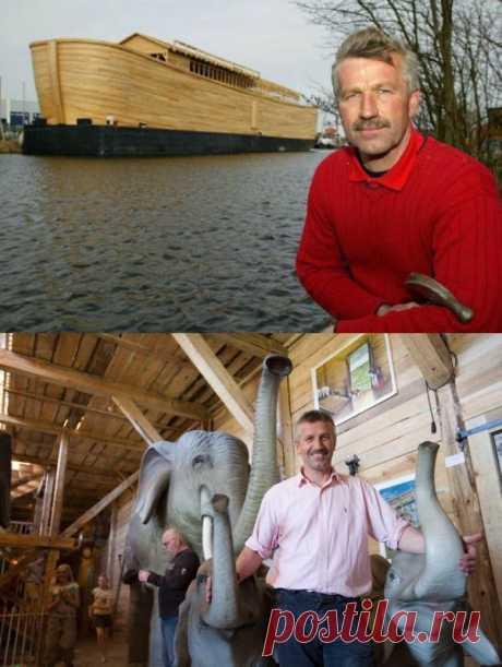 Датчанин Йохан Хъюберс под впечатлением от прочтения Библии построил Ноев ковчег в натуральную величину, который является сегодня одним из самых популярных туристических объектов в стране