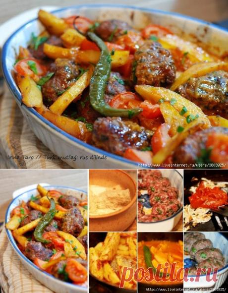 Кёфте по-измирски - oчень вкусные турецкие котлеты, запеченные с овощами