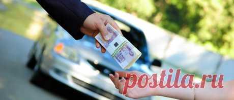 Нужно ли платить налог с продажи автомобиля – CARDINATOR.RU Все мы покупаем машины, потом продаем, потом опять покупаем. Однако не все знают, нужно ли платить налог с продажи авто. Фактически в нашей стране нужно платить налог на...