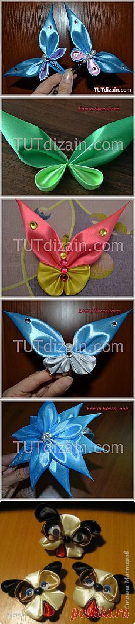 Бабочка из ленты. Мастер-класс » Планета рукоделия | Канзаши