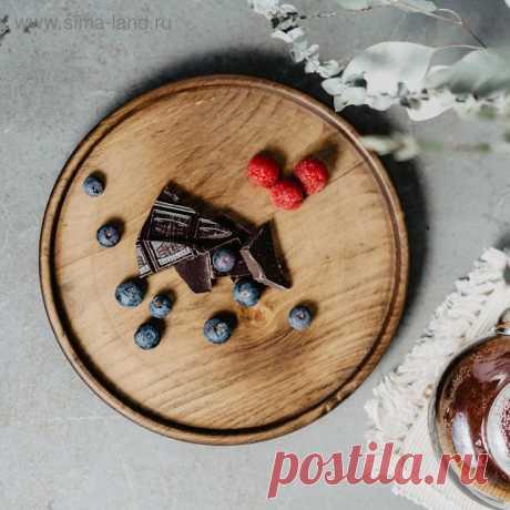 Поднос «Сибирский Кедр», 25×2,8 см, из натурального кедра, цвет шоколадный (4758935) - Купить по цене от 540.00 руб. | Интернет магазин SIMA-LAND.RU